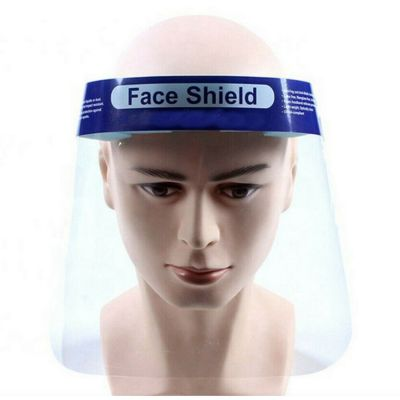 Quality Full Face Shield Visor Guard