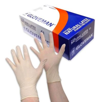 Powder Free Latex Medical Gloves - White (Box of 100)
